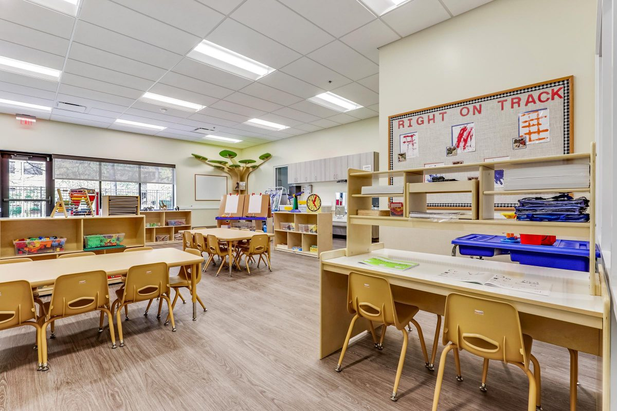 school and daycare virtual tour example chicago